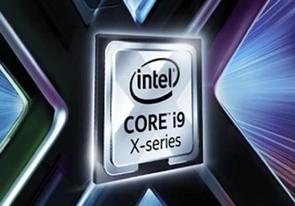 Procesory Intel Core i9