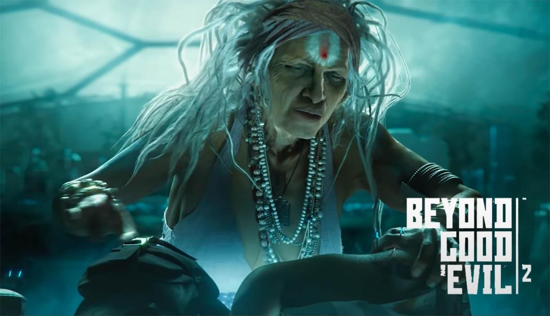 Beyond Good and Evil 2; screenshot: cover, logo