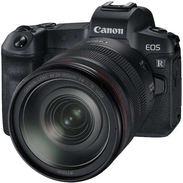 Canon EOS R objektív