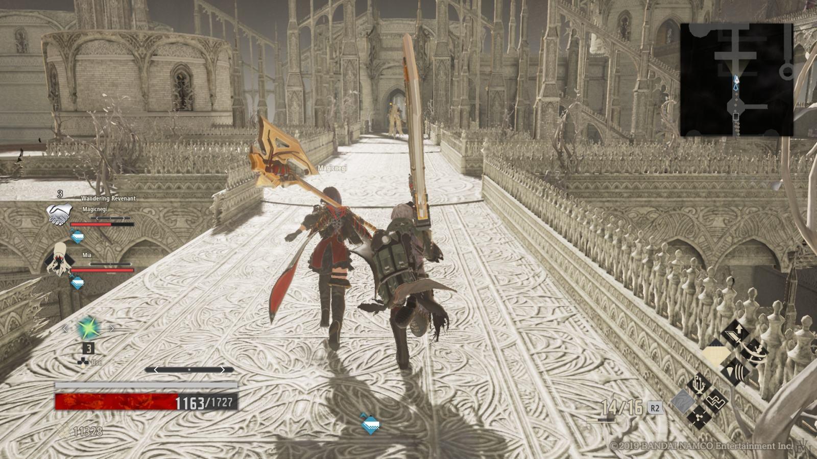 Code Vein; screenshot: co-op