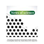 News of Science - konferenční materiály