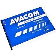 AVACOM pre Samsung Galaxy Note 2, Li-ion 3,7V 3050mAh (náhrada EB595675LU) - Náhradná batéria