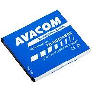 AVACOM pro Samsung G530 Grand Prime Li-Ion 3,8V 2600mAh (náhrada EB-BG530BBE) - Náhradná batéria