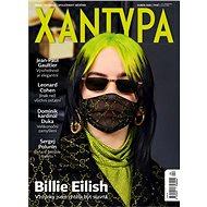 XANTYPA - Elektronický časopis