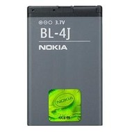 Nokia BL-4J Lí-Ión 1200 mAh, bulk - Batéria