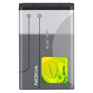 Nokia BL-5C Li-Ion 1020 mAh bulk - Batéria
