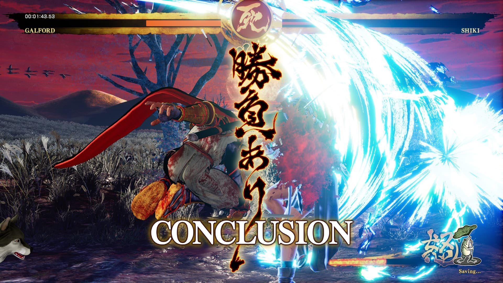 Samurai Shodown; gameplay: efekty