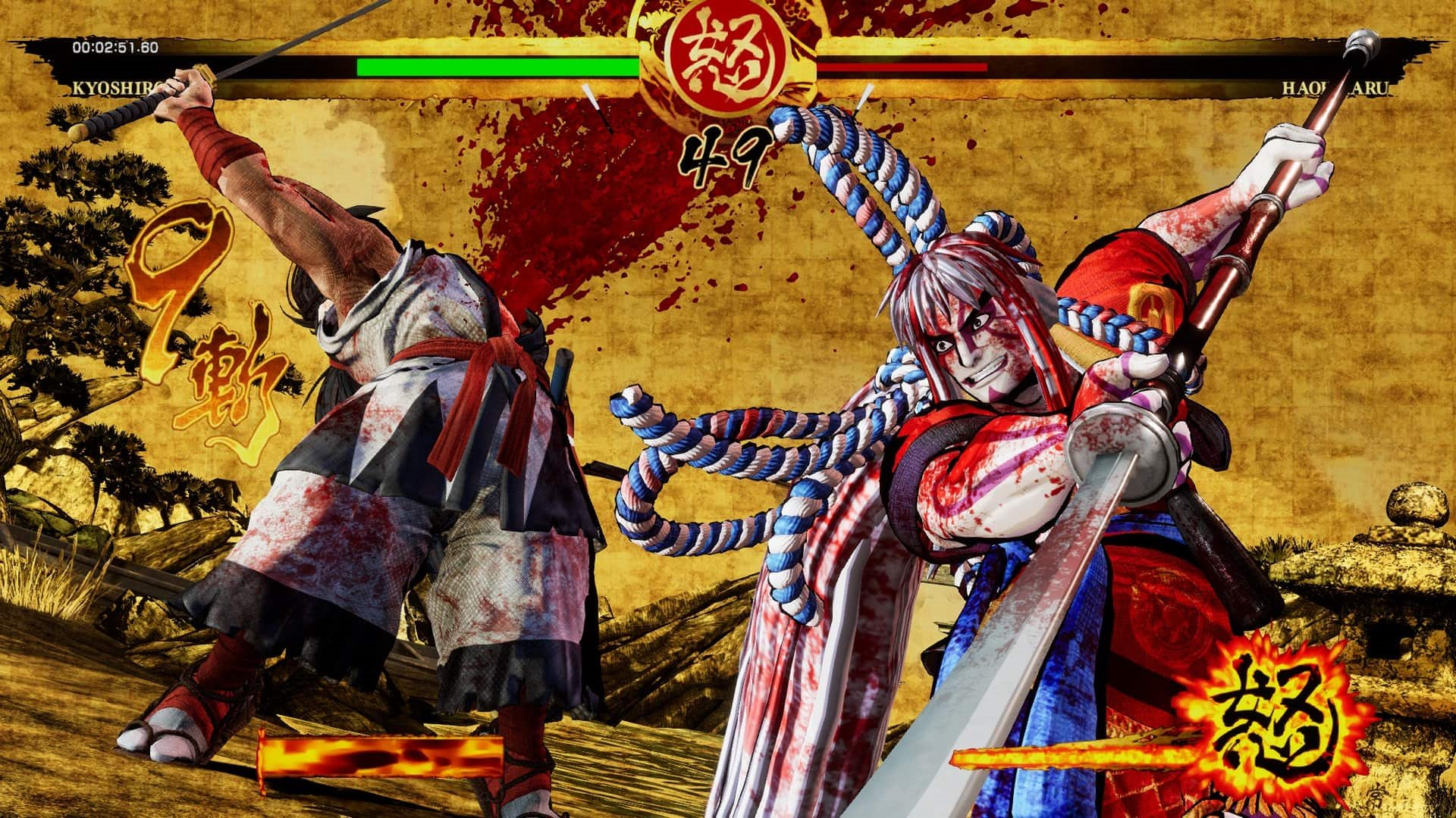 Samurai Shodown; gameplay: gašpar