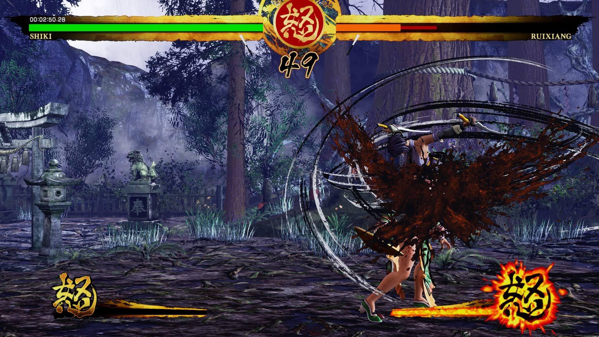 Samurai Shodown; gameplay: kombo